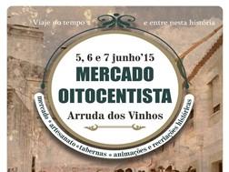 Mercado Oitocentista de Arruda dos Vinhos