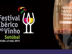2ª edição Festival Ibérico do Vinho