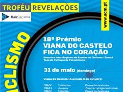 18º Prémio Viana do Castelo Fica no Coração