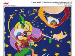 Silo-Espaço Cultural do NorteShopping recebe projeto de arte da Fundação AMI