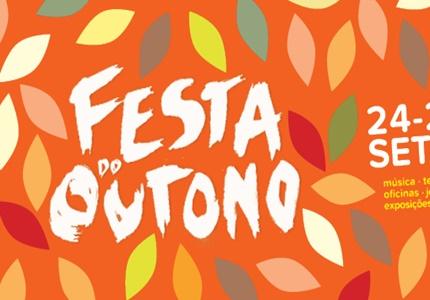 Festa do Outono 2016 em Serralves