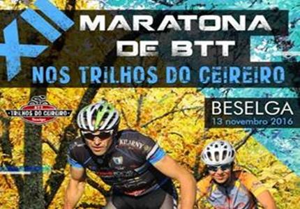 XII Maratona de BTT Trilhos do Ceireiro- Inscrições Abertas!