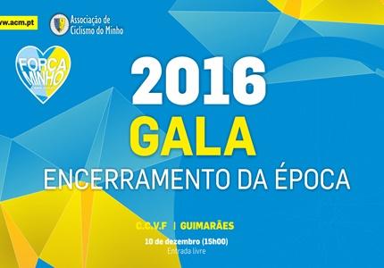 Guimarães acolhe a Gala da Associação de Ciclismo do Minho