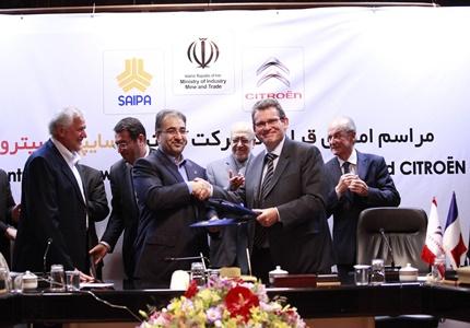 Grupo PSA e SAIPA assinam um acordo chave para a Citroën no Irão