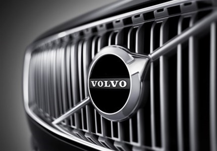 Volvo Cars distinguida com prémio Design Best 2016
