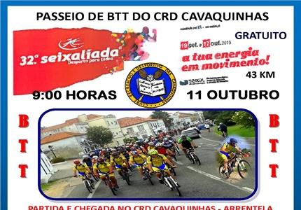 Passeio de BTT do CRD Cavaquinhas - 32ª Seixalíada