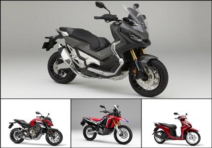 Eicma 2016 - Honda apresenta em Milão as novidades para 2017