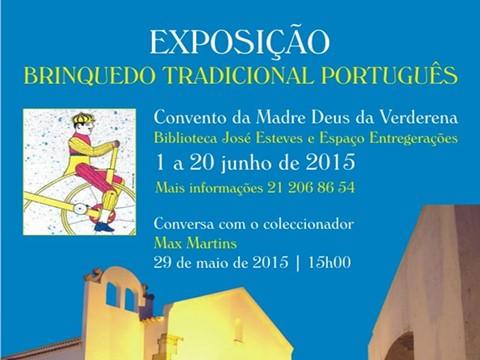 """Exposição """"Brinquedo Tradicional Português"""""""