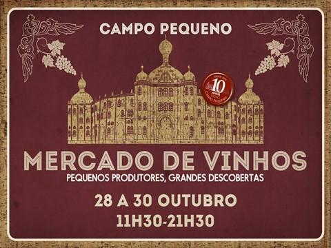 Algarve em destaque no Mercado de Vinhos do Campo Pequeno