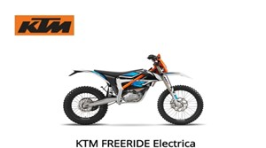 KTM FREERIDE Electrica