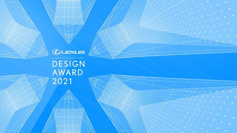 lexus abre candidaturas para o lexus design award 2021