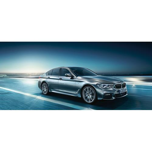 BMW Série 5 Berlina 530e iPerformance Auto | Aut. | 4 Portas